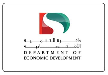 Department of Economics Development