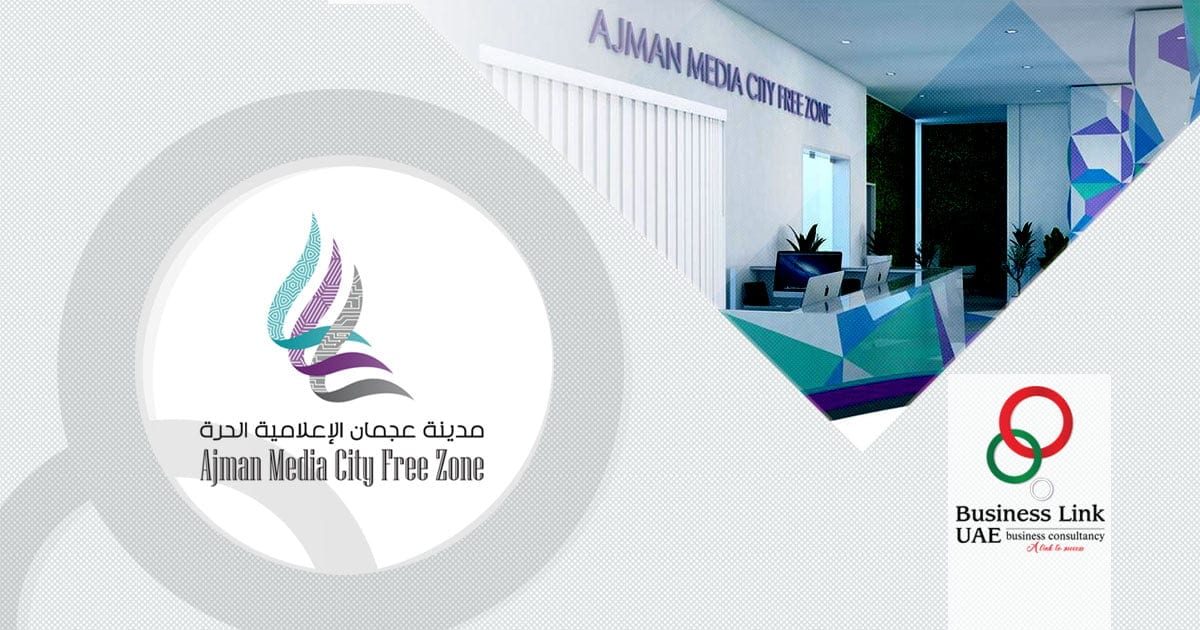 Business Setup in Ajman Media City Free Zone