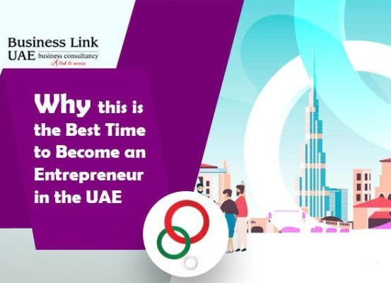 Best Time to Become an Entrepreneur in the UAE