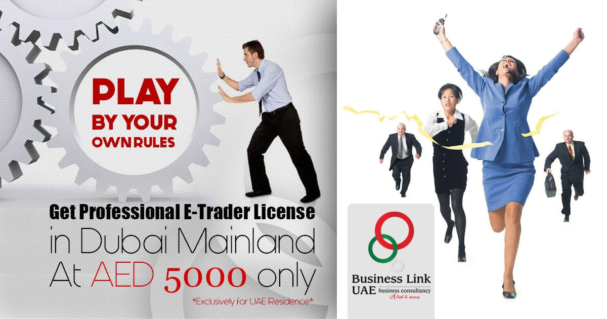 E-Trader License in Dubai